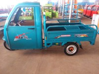 electric tricycle for cargo; cargo electric tricycle