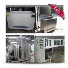 MEET CE washing machine gear box