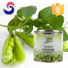 Tasty and safe small green peas in water or in brine