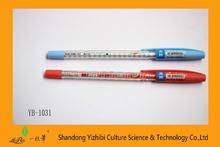 0.38 mm gel ink pen YB-1031