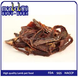 Inner Mongolia 2015 private label pet food pet food type