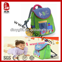 2014 new product stuffed organic cotton toy cute kid toy embroidered toy plush school bag