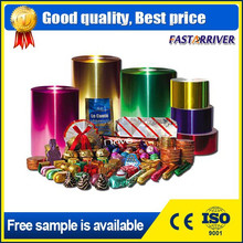 colorful embossed aluminum foil paper /gift wrapping paper