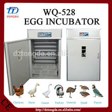 Hot selling mini incubator for family use with great price