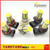 2015 newest product high power super bright 18W COB led fog light foglight bulb