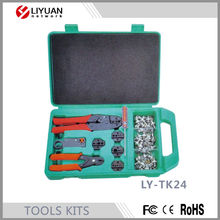 LY-TK24 Alibaba Supplier electronic network tool kit