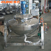 Tiling Gas Heating Jacketed Boiling Kettle