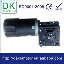90mm 12V24V 200W 500W worm worm geared massage motor