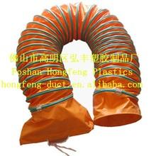 Portable ventilation fan and heat resistant pvc air duct hose