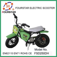 Mini toys E scooter with pedals for kids