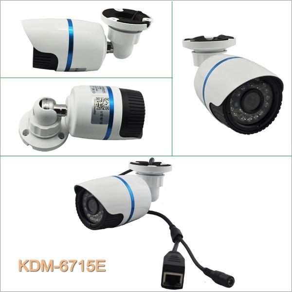 KDM-6715E sideview.jpg