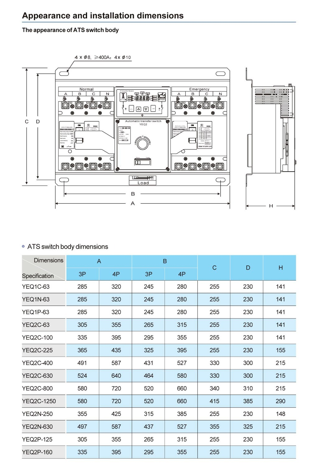 Yeq1 Yeq Mcb Class Transfer Switch 2p 63a Ats Buy Cb Control Wiring Diagram 4