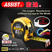 metal tape measure 0.14mm blade two stop 3M 5M 7.5M 8M professional measuring tape