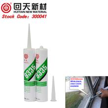HT9335 silicone sealant waterproof adhesive glass adhesive