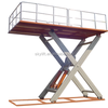warehouse goods lift, stationary cargo lift