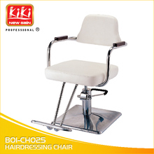 Salon Equipment.Salon Furniture.200KGS.Super Quality.Hairdressing Chair.B01-CH025