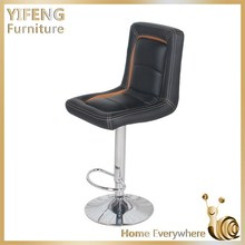Modern Furniture Outdoor Funky Bar Stools Wholesale