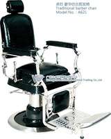 Luxury heavy duty stainless steel old style barber chair (A621)