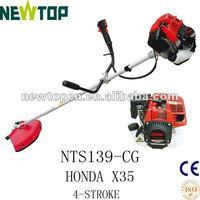 4 Stroke Engine Gasoline Grass Cutter with HONDA X35 Engine- NTS139-CG