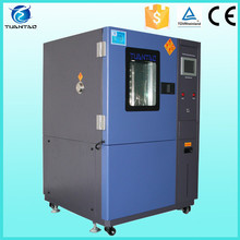 -70 degree low temperature climate and environmental chamber