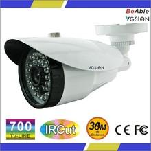 "1/3"" HDIS 700 TVL With IR CUT IP66 Metal Housing Waterproof IR Camera"