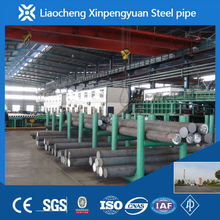 As your request to packing the steel pipe