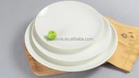 SGS test pass Large round plate white ceramic round light plate restaurant stoneware plates dishes