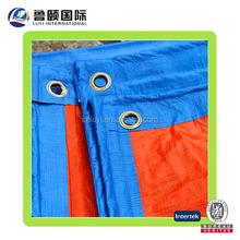 Truck cover tarpaulin truck side curtain fabric