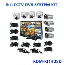 2014 HOT!!! 8ch H.264 Economic Outdoor indoor DVR System Kit,cctv camera dvr kit