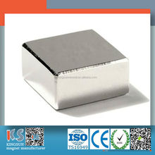 Super Strong 50 x 50 x 25MM Ultra High Performance N52 Neodymium Magnet