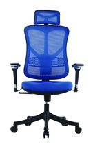High Quality Ergonomic Swivel Small Comfortable Office Chair