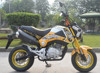MINI MSX125 dirt bike,150CC mini dirt bike pocket bike for sale