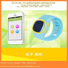 WPS0001 android jav watch phone, IOS and android boost Kid tracking watch