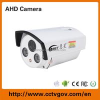CE&FCC Certificated Home HD Outdoor Security CCTV Camera