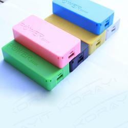 5200mAh Plastic Power Bank for Blackberry