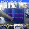 used waste scrap pet bottle recycling process