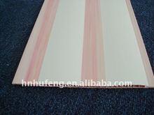 wave shape pvc ceiling panel pvc decorative wall panel