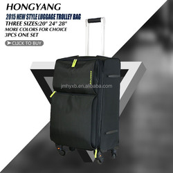 2015 trolley makeup case,luggage bag with roller,travel luggage