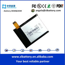 3 7v li polymer battery POS machine battery 2800mAh/5000mAh
