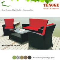 YH-6016 High quality rattan world source international patio furniture