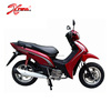 Chinese Motorcycles Biz 50CC Motorcycles 50cc Cub Motorcycle 50cc Motorbike For Sale Biss50NW