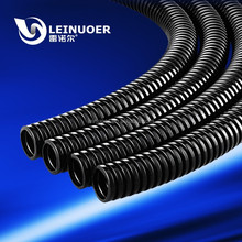 fire retardant flexible duct,pp conduit for wire protection with ROHS & FV-0