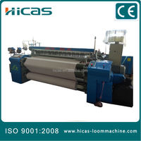 HICAS 190 air jet machine plain/plain/air jet machine