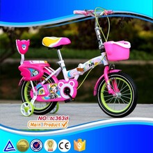 2014 cycling bicycle bike outdoor,hot selling new kids bikes,wholesale new mini bike bicycle