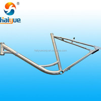 High quality aluminum city bike bicycle frame made in China