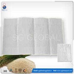 China high quality packaging 10kg rice bag 5kg