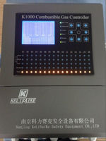 16-channel 4digital LED display RS 485g remote monitoring mass flow controller