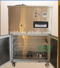 commercial yogurt making machine/industrial yogurt maker