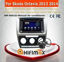 HIFIMAX touch screen skoda octavia car dvd player special car dvd gps with skoda octavia accessories 2013 2014 2015