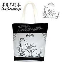 Lovely Rabbit Cotton Shopping Bag Standard Outdoor Fashion Ladies Tote Bag